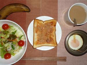 イチゴジャムトースト,目玉焼き,サラダ,バナナ,コーヒー