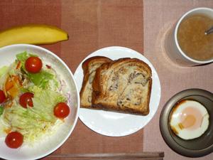 トースト×2,目玉焼き,サラダ,バナナ,コーヒー