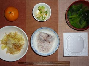 納豆ご飯,キャベツともやしの蒸し炒め,漬物,ほうれん草のおみそ汁,ミカン