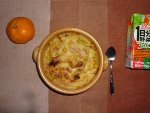 ポテトグラタン,野菜ジュース,ミカン