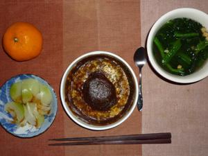 カレーハンバーグドリア,蒸し玉ねぎ,ほうれん草のスープ,ミカン