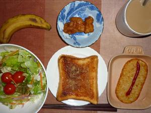 イチゴジャムトースト,サラダ,ハッシュドポテト,鶏の唐揚げ,コーヒー,バナナ
