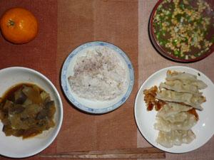 五穀米ご飯,餃子,玉ねぎと茄子の煮込み,納豆汁,ミカン