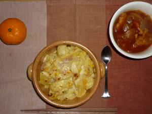 ポテトグラタン,玉ねぎと鶏肉のトマトスープ,ミカン