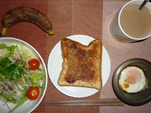 イチゴジャムトースト,サラダ,目玉焼き,バナナ,コーヒー