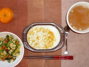 ラザニア,ほうれん草と玉子とミックスベジタブルのソテー,コンソメスープ,ミカン