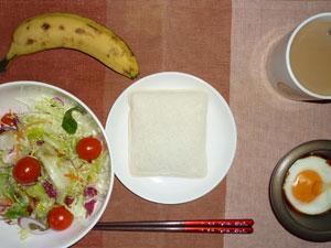 ランチパック(イチゴジャムとホイップクリーム),サラダ,目玉焼き,バナナ,コーヒー