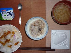 麦飯入り五穀米ご飯,納豆,大根サラダ,もやしのおみそ汁,ヨーグルト