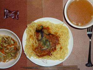 茄子とボロネーゼのスパゲッティ,蒸し野菜,ビーフスープ,チョコレート