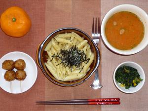 ペンネ鶏ひき肉の柚子胡椒ソース,つくね×2,ほうれん草のソテー,トマトスープ,みかん」