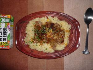 豚肉のガーリックチャーハン,野菜ジュース
