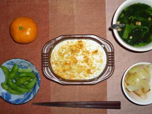 ラザニア,蒸し玉ねぎ,ほうれん草のスープ,枝豆,ミカン