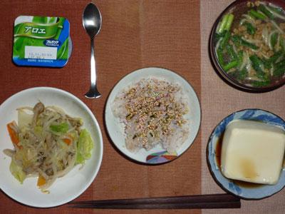 麦飯入り五穀米,ふりかけ,蒸し野菜,温奴,スタミナみそ汁,ヨーグルト