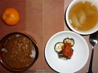 キーマカリー,焼き茄子のトマトソース,玉ねぎのスープ,ミカン