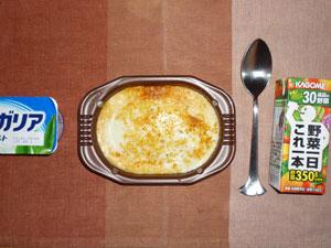 ラザニア,野菜ジュース,ヨーグルト