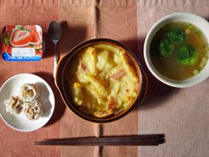 ポテトグラタン,焼売,ブロッコリーのスープ,ヨーグルト