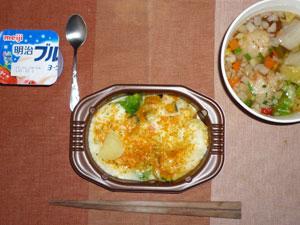 野菜グラタン,鶏つくねの和風スープ,ヨーグルト
