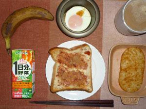 イチゴジャムトースト,野菜ジュース,ハッシュドポテト,目玉焼き,バナナ,コーヒー