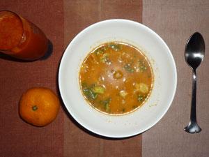 担担スープご飯,野菜ジュース,ミカン