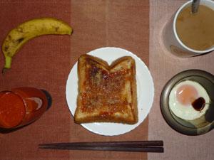 イチゴジャムトースト,野菜ジュース目玉焼き,バナナ,コーヒー