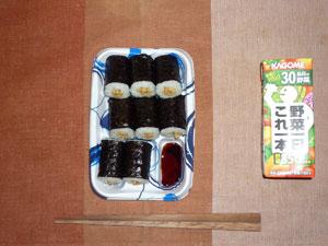 納豆巻き,野菜ジュース