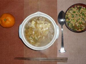 カニ雑炊,納豆汁,みかん