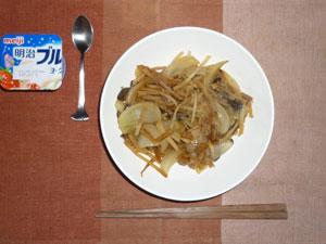 茄子と玉ねぎとジャガイモの炒め物,ヨーグルト