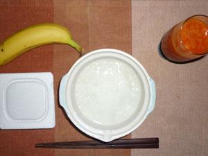 白粥,引きわり納豆,野菜ジュース,バナナ