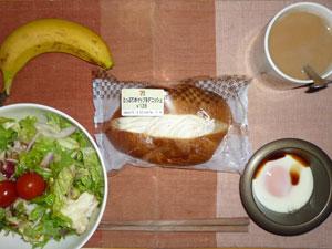 クリームデニッシュ,目玉焼き,サラダ,バナナ,コーヒー