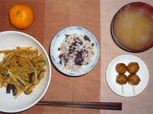 胚芽押麦入り五穀米,つくね,ジャガイモと茄子の炒め物,おみそ汁,みかん
