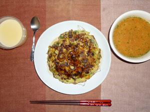 お好み焼き,プリン,トマトスープ