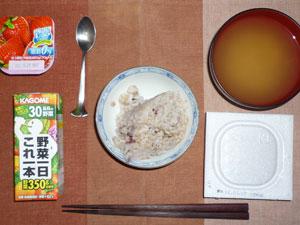 胚芽押麦入り五穀米,納豆,野菜ジュース,ワカメのみそ汁,ヨーグルト