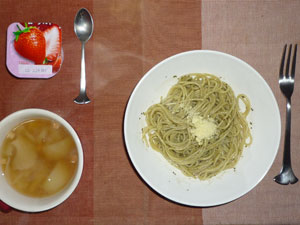 バジルスパゲティ,玉ねぎのスープ,ヨーグルト