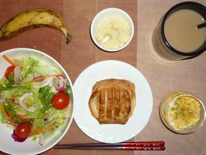 アップルパイ,サラダ,スクランブルエッグ,マッシュポテト,バナナ,コーヒー