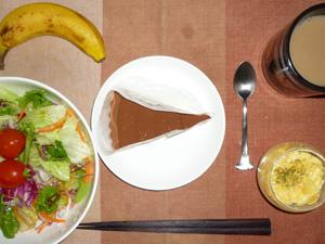 チョコレートチーズケーキ,サラダ,スクランブルエッグ,バナナ,コーヒー