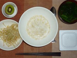 玄米粥,納豆,蒸しもやし,ほうれん草のおみそ汁,キウイフルーツ