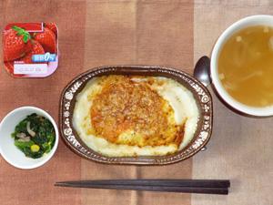 ミラノ風ドリア,ほうれん草のソテー,玉葱のスープ,ヨーグルト