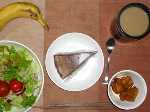 チョコレートケーキ,サラダ,鶏の唐揚げ,バナナ,コーヒー