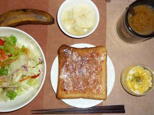 イチゴジャムトースト,サラダ,スクランブルエッグ,蒸しジャガ,バナナ,コーヒー
