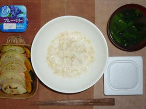 玄米粥,納豆,焼き野菜(玉葱,カボチャ),ヨーグルト