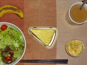 ミルクレープ,サラダ,スクランブルエッグ,バナナ,コーヒー