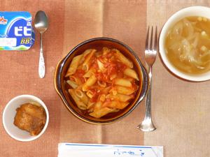 ペンネアラビアータ,鶏の唐揚げ,玉葱のスープ,ヨーグルト