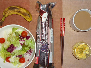 チョコロールパン,サラダ,スクランブルエッグ,バナナ,コーヒー