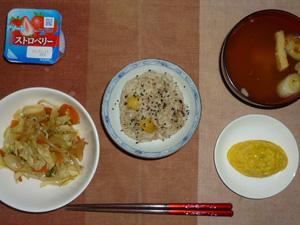 栗ご飯,プチオムレツ,野菜炒め,豚汁,ヨーグルト