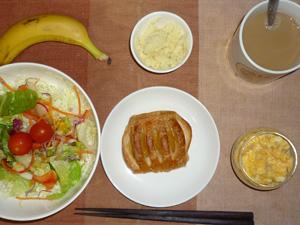 アップルパイ,サラダ,スクランブルエッグ,バナナ,マッシュポテト,コーヒー