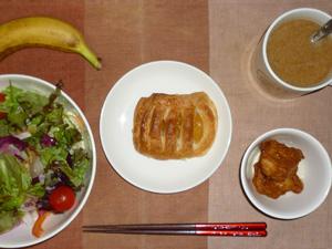 アップルパイ,サラダ,鶏の唐揚げ,バナナ,コーヒー