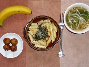 ペンネ和風きのこソース,つくね×2,ほうれん草ともやしのスープ,バナナ