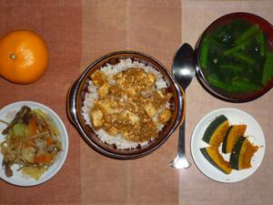 麻婆豆腐丼,野菜炒め,蒸しカボチャのハーブ塩,ほうれん草のおみそ汁,みかん