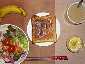 イチゴジャムトースト,スクランブルエッグ,バナナ,コーヒー