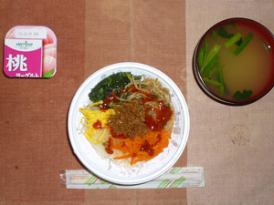 野菜ビビンバ丼,ほうれん草のおみそ汁,ヨーグルト